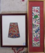 2 framed Chinese embroidered pictures of a dragon & a butterfly and flowers 19.5 cm x 62 cm & 31.5