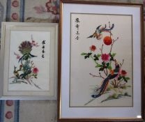 2 modern Chinese embroidered silk pictures 55 cm x 76 & 35.5 cm x 48 cm (size including frame)