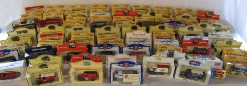 Large quantity of boxed die cast cars inc Lledo / Days Gone