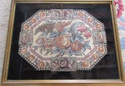 Georgian framed patchwork quilt centre piece dating from 1816 41 cm x 33 cm (size including frame)
