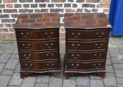 Pair of reproduction Georgian serpentine fronted chest of drawers (damage to one leg)