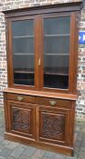 Late Victorian mahogany display bookcase with carved panels H 218 cm W 122 cm
