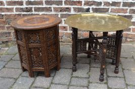 Middle Eastern brass top folding table & small folding occasional Middle Eastern table