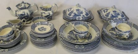 """Approximately 53 pieces of Woods """"Yuan"""" tableware"""