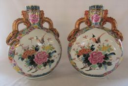 Pair of large Oriental style moon flask vases with dragon handles H 62 cm