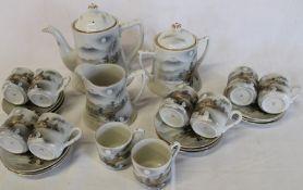 Japanese part tea / coffee service