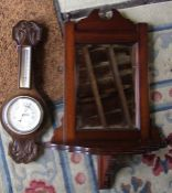Mahogany wall mirror with shelf (one finial missing) & barometer