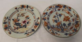 2 Chinese porcelain plates diameter 23cm (small chip to one rim)