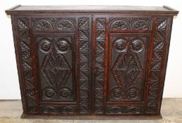 Carved oak wall cabinet 95.5cm wide x 70.5cm high x 25cm deep