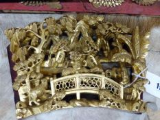 SEVEN CHINESE CARVED AND GILT PANELS OF FLOWERS WITH BIRDS AND ANIMALS, VARIOUS SHAPES AND SIZES. 71