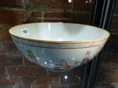 A CHINESE FAMILLE ROSE EXPORT PORCELAIN BOWL c.1800, THE EXTERIOR PAINTED WITH TWO RED FRAMED