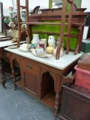 A VICTORIAN ART NOUVEAU WASHSTAND TOGETHER WITH A TOWEL RAIL.