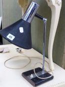 A RETRO DESK LAMP.