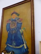 A LARGE ORIENTAL PICTURE IN GILT FRAME.