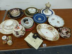 A QTY OF VICTORIAN AND OTHER CABINET CUPS, DECORATIVE PLATES,ETC.
