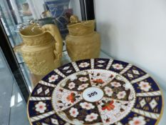 A PAIR OF RELIEF MOULDED VICTORIAN JUGS AND A DERBY IMARI PLATE.