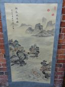 A CHINESE SCROLL PAINTING OF ISLANDS WITH A BOAT BEING POLED AWAY FROM ROCKS. H 114.5 X W 62cms.