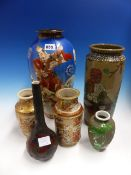 NISHIDA, A SATSUMA VASE, THREE OTHERS, THE TALLEST. H 36cms. A VASE DECORATED WITH BAMBOO. H 13cms