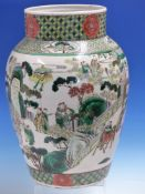 THREE CHINESE FAMILLE VERTE JARS AND TWO COVERS VARIOUSLY PAINTED WITH FIGURES BETWEEN DIAPER AND
