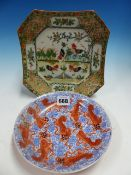 A CANTON CANTED SQUARE DISH PAINTED WITH FOUR CHICKENS. W 21cms TOGETHER WITH ANOTHER PLATE