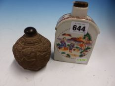 A YIXING OCTAGONAL SIDED BOTTLE MOULDED IN RELIEF WITH FIGURES ON AN ISLAND. H 8cms TOGETHER WITH