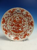 A CHINESE DISH PAINTED IN IRON RED WITH CENTRAL LOTUS ROUNDEL ENCLOSED BY RUYI VINE BAND, FOUR