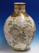 KINKOZAN, A SATSUMA OVOID VASE PAINTED WITH PINK PEONIES GROWING AGAINST GOLD STIPPLED CLOUDS, THE