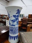 AN ORIENTAL BLUE AND WHITE VASE.