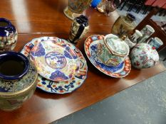 THREE ORIENTAL PLATES, VARIOUS VASES AND GINGER JARS.