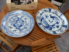 TWO LARGE BLUE AND WHITE BOWLS.