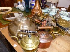 A LARGE VICTORIAN SHEFFIELD PLATE MEAT COVER, VARIOUS BRASSWARES,ETC.