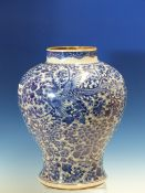 A CHINESE BLUE AND WHITE BALUSTER JAR PAINTED WITH FOUR PHOENIX FLYING AMONGST SCROLLING LOTUS. H