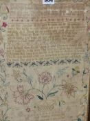 SARAH CHAPMAN'S 1750 SILKWORK SAMPLER WORKED WITH THE ALPHABET, VERSES AND A BASKET OF FLOWERS