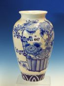 A JAPANESE BLUE AND WHITE OVOID VASE PAINTED WITH A BASKET OF CHRYSANTHEMUMS OPPOSITE A BIRD IN