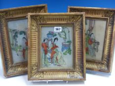 THREE GILT FRAMED CHINESE WATERCOLOUR PAINTINGS DEPICTING FIGURES IN INTERIORS. H 18 x 13.5cms.