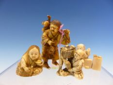 TWO IVORY NETSUKE AND TWO OKIMONO DEPICTING VENDORS AND OTHER FIGURES, THE TALLEST. H 7cms