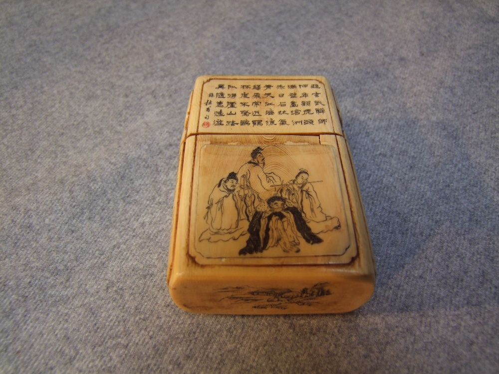 Lot 112 - Late C19th Chinese carved ivory card case with 2 reversible panels, exposing erotic scenes (crack to