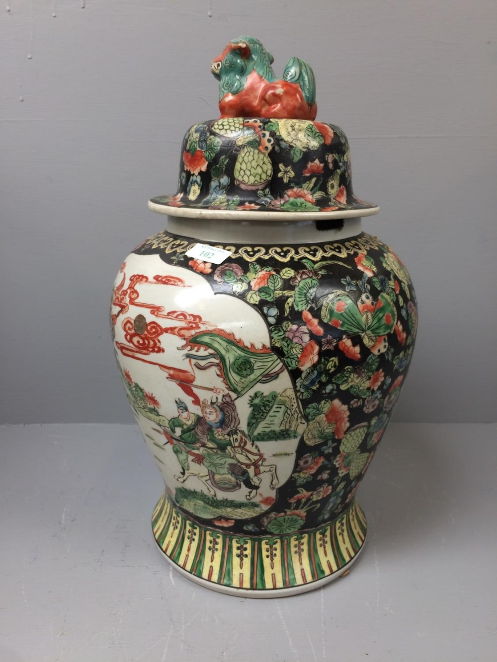 Lot 118 - Large lidded Chinese jar