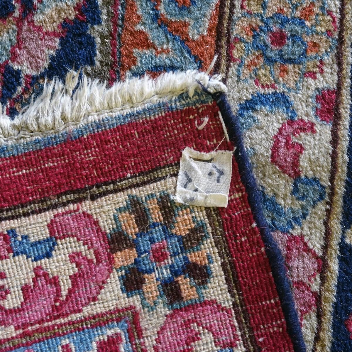 Lot 262 - Persian Rug