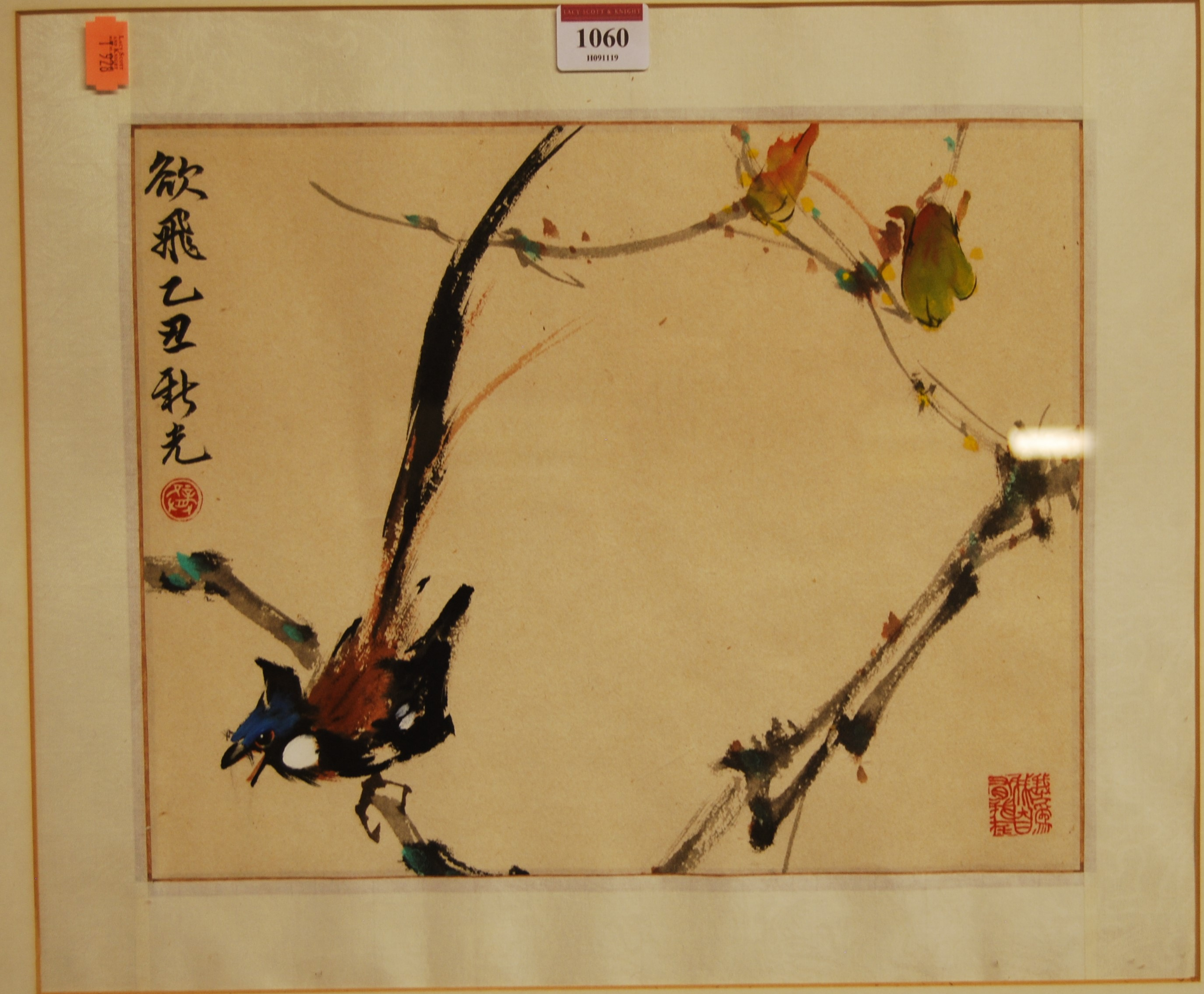 Lot 1060 - A Japanese screenprint depicting bird upon a branch, with studio stamps and silk margin, 26 x 32cm