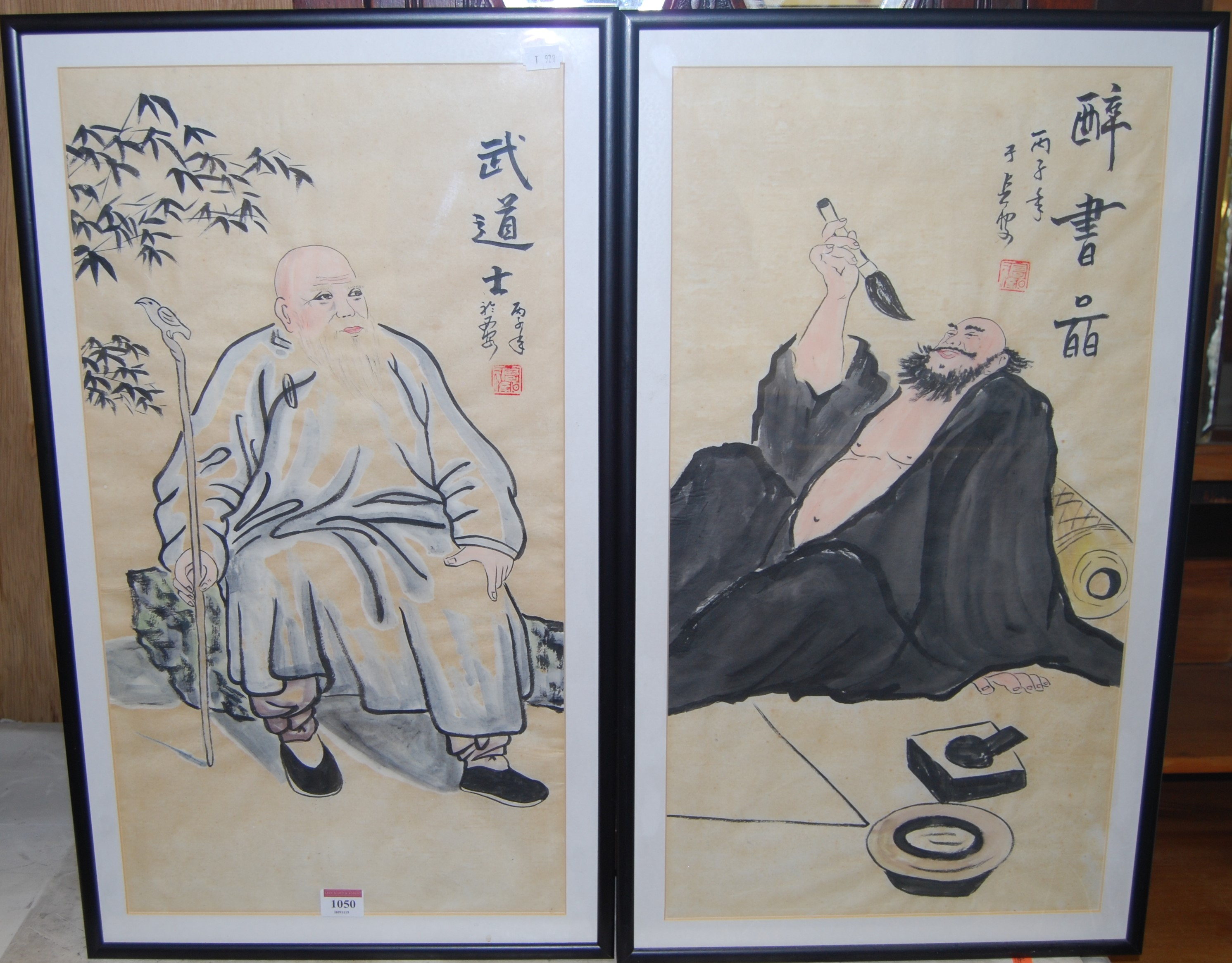 Lot 1050 - A set of four Oriental prints of scholars, each with studio stamps, in modern frames, each 59 x