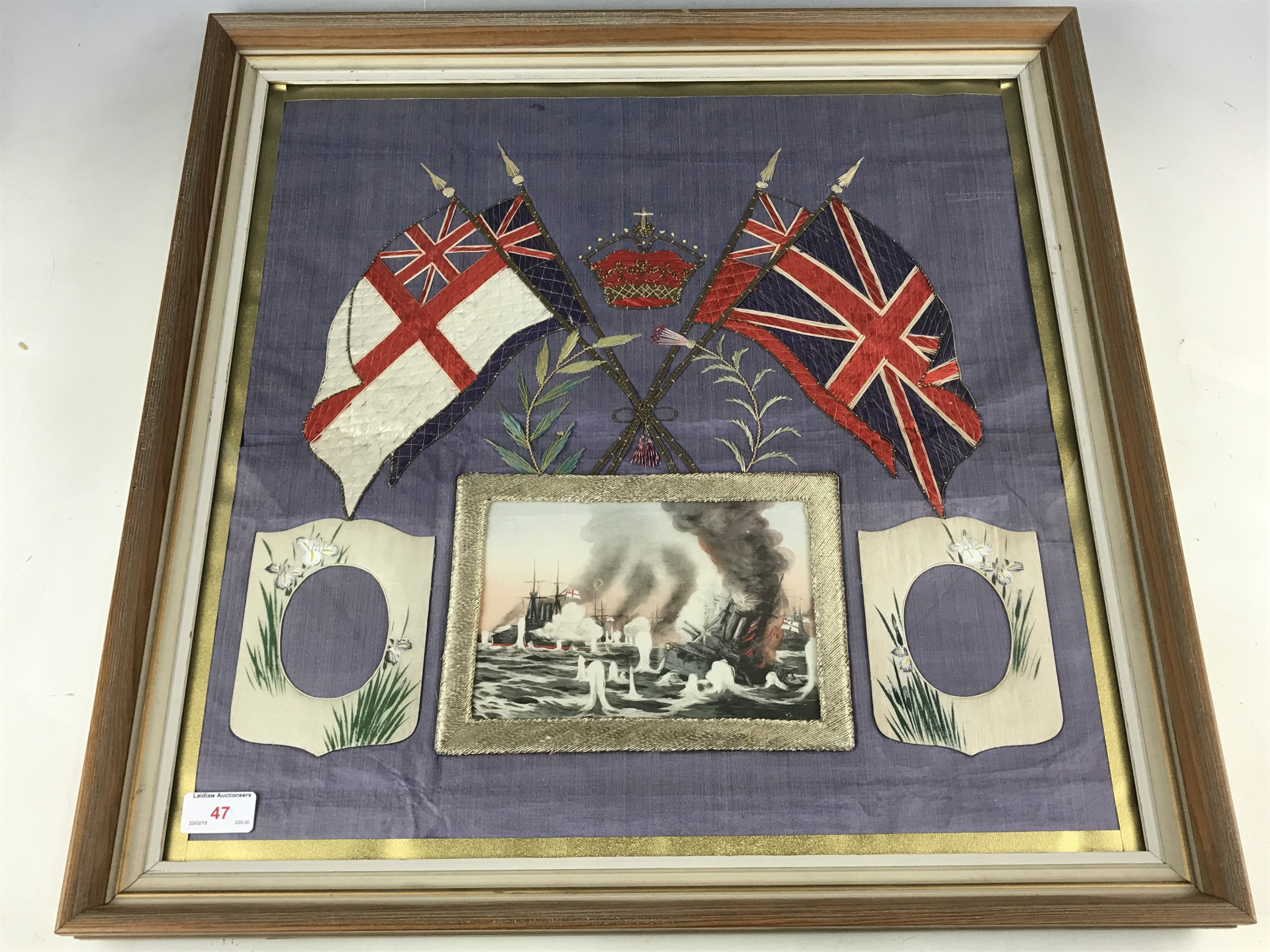 Lot 47 - A Great War military silk embroidery, framed under glass, 60 cm x 60 cm