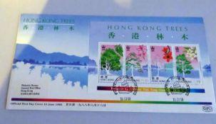 Hongkong, 23 FDC´s, meist 80er Jahre. Hoher Michelwert.Hong Kong, 23 FDCs, mostly 80s. High Michel