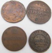 Russland 1818/1908, Lot 1 Kopeken - Münzen, dabei 1818, 1844, 1866, 1908. Erhaltung: ss-s.Russia