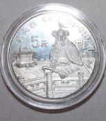"""China 1989, 5 Yuan - Silbermünze """"Kublai Khan"""". Silber 900. Gewicht: 22,2 gr.. In Kapsel. Erhaltung:"""