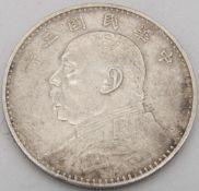Republik China 1914, Dollar, Jahr 3, Yuan Shih - kai. Erhaltung: ss.Republic of China 1914, Dollars,