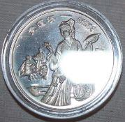 """China 1989, 5 Yuan - Silbermünze """"Huan Dao Po"""". Silber 900. Gewicht: 22,2 gr.. In Kapsel. Erhaltung:"""