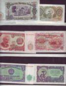 Bulgarien 1951, kleine Lot Banknoten, bestehend aus: 1 x 25 Lewa, 2 x 10 Lewa, 2 x 5 Lewa und 2 x