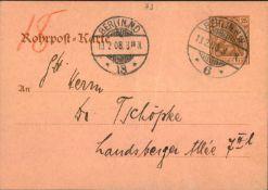 Deutsches Reich 1902, RP 13 ohne Wz.German Empire 1902, RP 13 without watermark- - -20.00 % buyer'