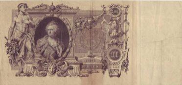 Russland Zarenreich 1910/12, 1 x 100 Rubel und 1 x 500 Rubel Banknote. 500 Rubel sehr guter Zustand,